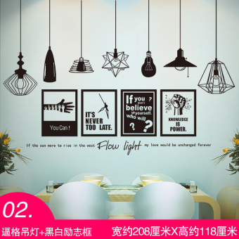 Warm and cool European bedroom room decorative Bizhi wall stickers