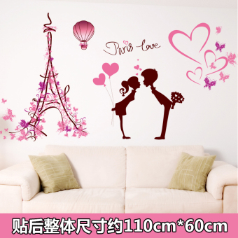 Warm and cool room decorative self-sticky painting wall adhesive paper
