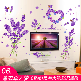 Warm and romantic garden living room TV backdrop decorative flower wall adhesive paper
