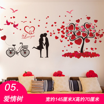 Warm and romantic living room bedroom room wall decorations Bizhi wall adhesive paper