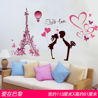 Warm and romantic self-adhesive bedroom adhesive paper Wallpaper