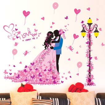 Warm and romantic Street under wedding marriage house sticker wall adhesive paper