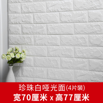 Warm and self-adhesive bedroom 3D wallpaper wall stickers