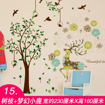 Warm and self-adhesive bedroom dormitory wallpaper background Wallpaper