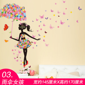 Warm bedroom living room backdrop self-stick wall adhesive paper