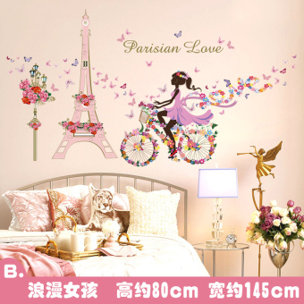 Warm bedroom room wall adhesive paper