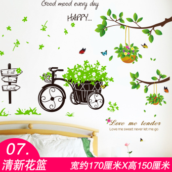 Warm dormitory room bedroom Bizhi wall stickers