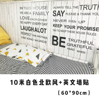 Warm fresh dormitory wallpaper Bizhi