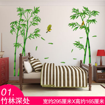 Warm indoor decorative living room bamboo poster paper wallpaper wall stickers
