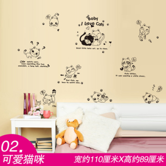 Warm pastoral Dandelion self-adhesive wallpaper wall adhesive paper