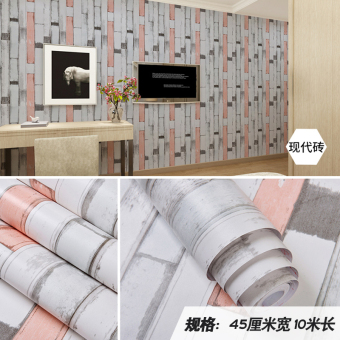 Warm PVC bedroom living room dormitory furniture adhesive paper Wallpaper