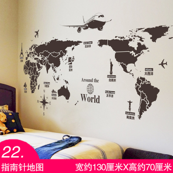 Warm room self-adhesive bedroom wallpaper wall sticker