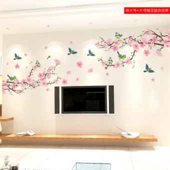 Warm room wall adhesive paper living room decorative wall painting sticker