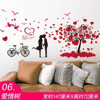 Warm wall bedroom living room wall painting wall adhesive paper