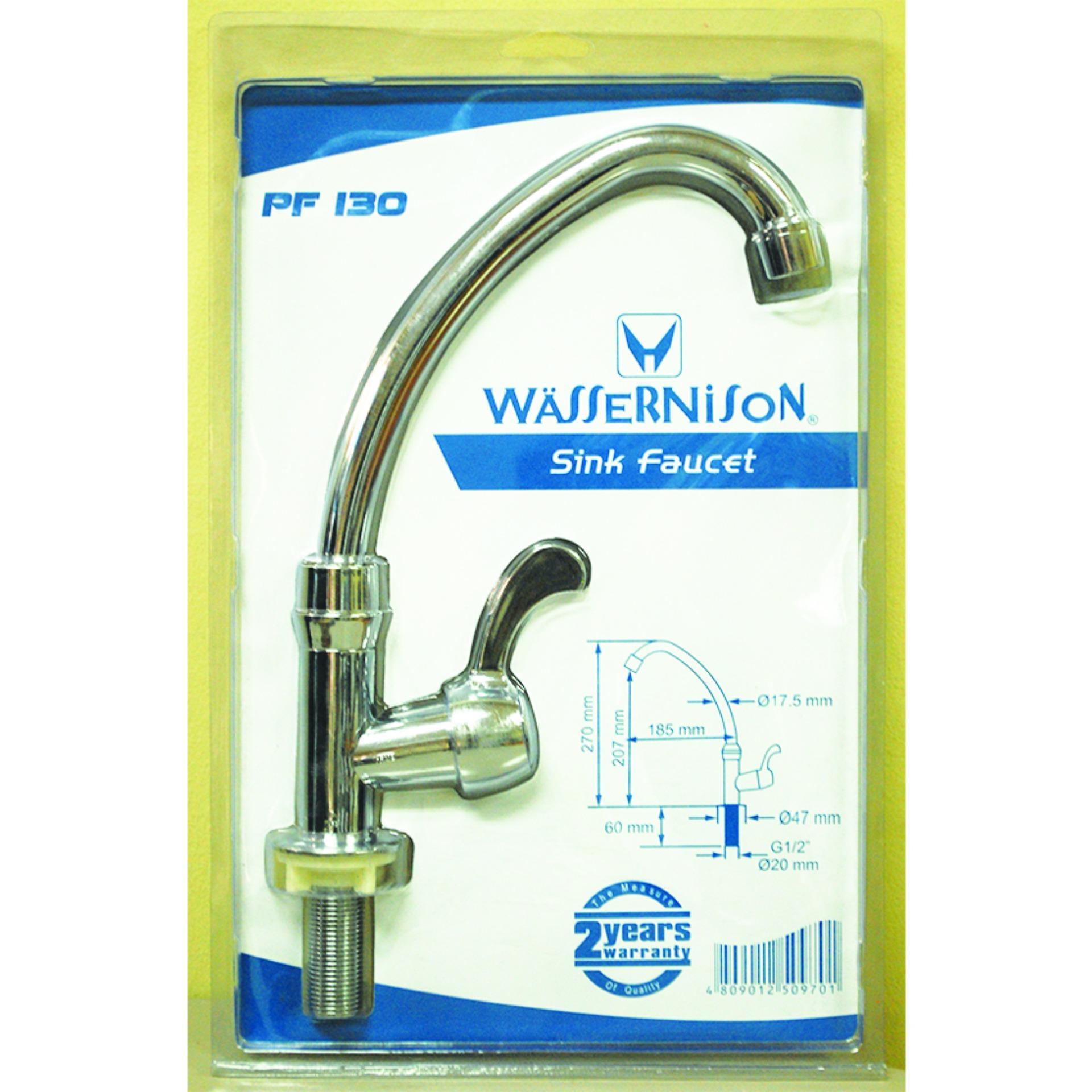 Philippines | Wassernison Plastic Sink Faucet PF 130 Price Comparison