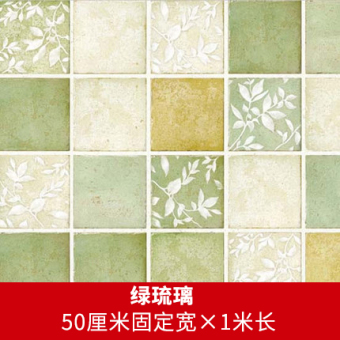 Waterproof kitchen oil resistant adhesive paper wall stickers