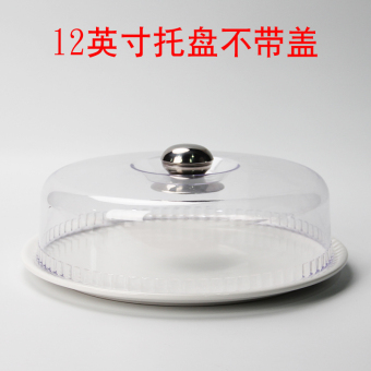 White round home cake cover plate rack to try to eat dish