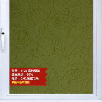 Window is not transparent shade glass protector glass adhesive paper