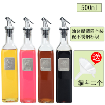 Wine Bottle soy sauce pot glass oil and vinegar bottle