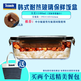 With 3 points compartment heat-resistant glass container