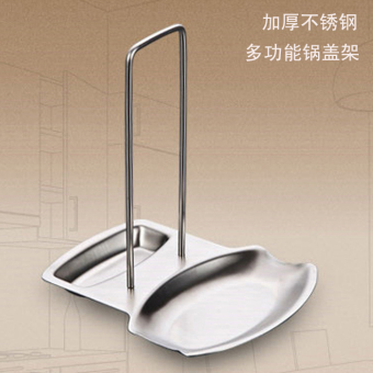 With the water tray full stainless steel multi-functional spoon pot lid rack