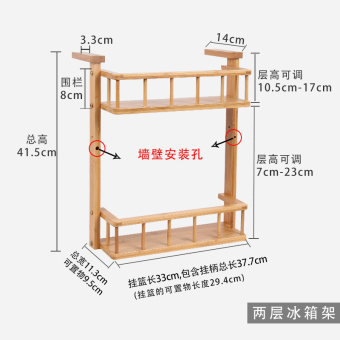 Wonderful bamboo Refrigerator side wood rack wall hangers rack