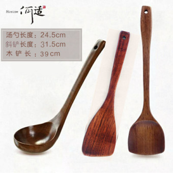 Wood spatula non-stick pot wooden spatula