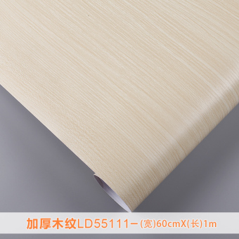 Woodgrain Waterproof Anti-Oil PVC Self-adhesive Wall Sticker