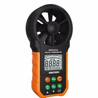 Y&H MS6252A Handheld LCD Digital Wind Meter Anemometer For Air Volume Wind Speed Measuring - intl