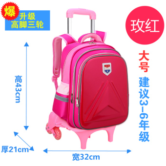 Young student's trolley school bag