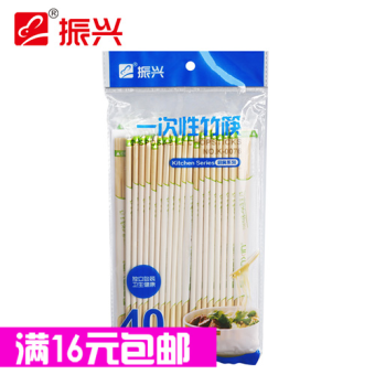 Zenxin disposable bamboo chopsticks