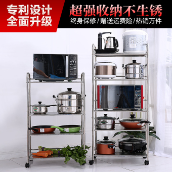 Zhisheng 3-layer Stainless Steel Kitchen Storage Rack