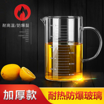 Zunya with scale microwave amount of Glass measuring cup