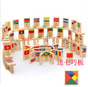 100 Children's Educational early childhood cognitive reading card Domino