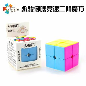 2x2 Rubiks Stickerless Magic Speed Cube Puzzle