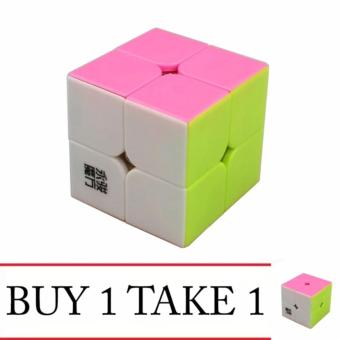 2x2x2 Rubik's Cube Buy 1 take 1