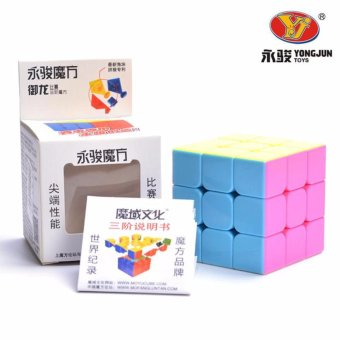 3x3 Rubiks Stickerless Magic Speed Cube Puzzle