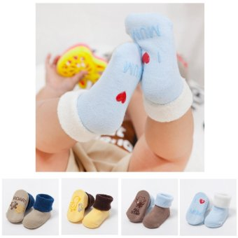 4 Pairs Baby Boy Socks For 0-12 Months - intl