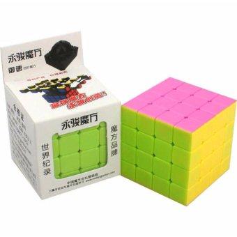 4pcs Rubiks Stickerless Magic Speed Cube Collection Set 2x2 3x3 4x45x5 - 5