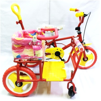 529 TRICYCLE for Kids - 3