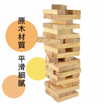 (60 pcs)Jenga Game Wooden Tumbling Stacking Tower EducationalBuilding Blocks Kids Toy - intl