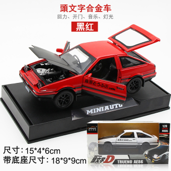 AE86 boy's children's car model car models