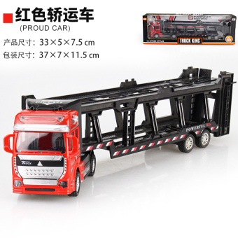 Alloy Container Freight Truck