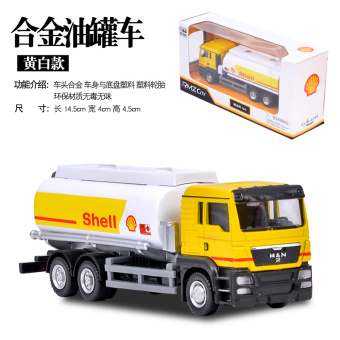 Alloy Toy Tank Truck