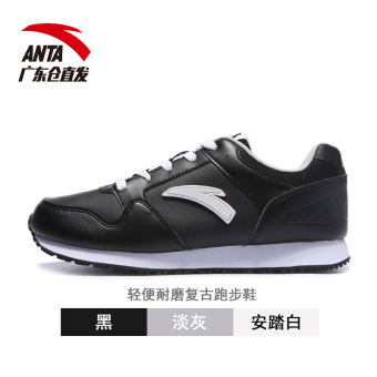 ANTA winter New style wear non-slip sports shoes men's shoes