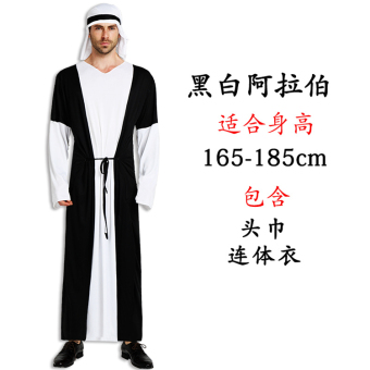 Arab Halloween adult men and women costume