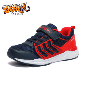 Autumn New style mesh running shoes male children's shoes