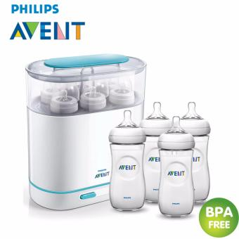 Avent sterilizer + Baby-Z Philips Avent Natural Feeding Bottle 330ml(Set of 4 )