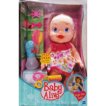 Baby Alive Hasbro Beautiful New Baby Hair Style