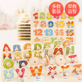 Baby anniversery half with numbers early childhood toy hand scratch Board